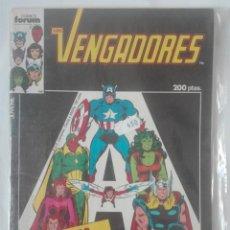 Cómics: LOS VENGADORES ESPECIAL VACACIONES 1987 PRIMERA EDICIÓN #. Lote 155476338