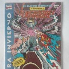 Cómics: LOS VENGADORES EXTRA INVIERNO 1991 PRIMERA EDICIÓN #. Lote 155476766