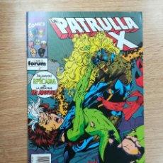 Cómics: PATRULLA X VOL 1 #111. Lote 155625518