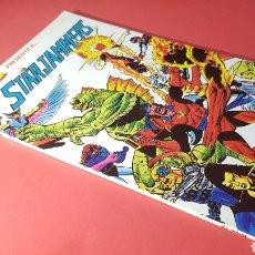 Cómics: EXCELENTE ESTADO LA PATRULLA X STARJAMMERS II FORUM 18 PRESTIGIO. Lote 155888950
