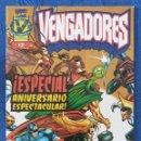 Cómics: VENGADORES VOL. 2 N° 12 ESPECIAL ANIVERSARIO - FORUM. Lote 155928248