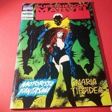 Cómics: BASTANTE NUEVO SUPERHEROES MARVEL 5 FORUM. Lote 156086809