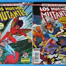 Cómics: LOS NUEVOS MUTANTES Nº 50 Y 51 - 64 PÁG. FORUM 1990 ''BUEN ESTADO''. Lote 156507258