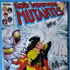 Cómics: LOS NUEVOS MUTANTES Nº 15 - FORUM 1990 ''BUEN ESTADO''. Lote 156569718