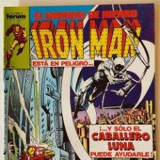 Cómics: IRON MAN #16 (FORUM, 1986). Lote 156750454