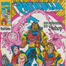 Cómics: LA PATRULLA X Nº 121 COMICS FORUM 1992. Lote 156880670