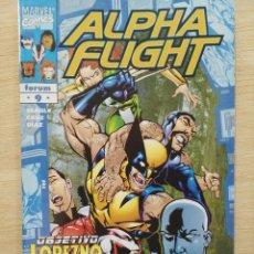 Cómics: ALPHA FLIGHT - VOL. II, Nº 9 - OBJETIVO LOBEZNO. Lote 156958734