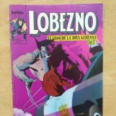Cómics: LOBEZNO, EL CASO DE LA JOYA GEHENNA - CAP. 2, Nº 12. Lote 156967302