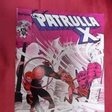 Cómics: LA PATRULLA X. VOL 1. Nº 92. FORUM.. Lote 157127462