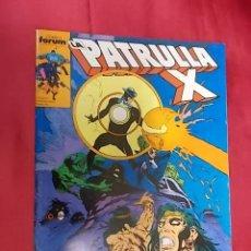 Cómics: LA PATRULLA X. VOL 1. Nº 94. FORUM.. Lote 157127794