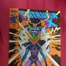 Cómics: LA PATRULLA X. VOL 1. Nº 95. FORUM.. Lote 157127874