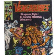 Cómics: LOS VENGADORES FORUM N,30. Lote 157230706