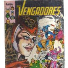 Cómics: LOS VENGADORES FORUM N,43. Lote 157231638