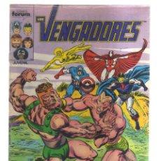 Fumetti: LOS VENGADORES FORUM N,61. Lote 157231810