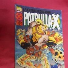 Cómics: LA EXTRAORDINARIA PATRULLA X. Nº 2. FORUM.. Lote 157770566