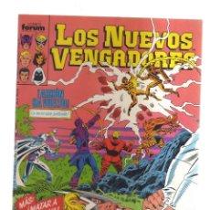 Cómics: LOS NUEVOS VENGADORES FORUM N,30. Lote 157814226