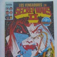 Cómics: LOS VENGADORES EN SECRET WARS II , Nº 24 : ¡ EL SECRETO DE NEBULA !. Lote 158557382