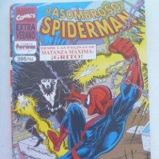 Cómics: EL ASOMBROSO SPIDERMAN , EXTRA DE VERANO. Lote 158625562