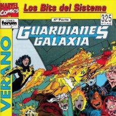 Cómics: LOS GUARDIANES DE LA GALAXIA EXTRA VERANO 1993 - FORUM. LOS BITS DEL SISTEMA 4ª PARTE.. Lote 158712834