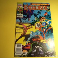 Comics: EXCALIBUR. Nº 39. FORUM. (B-2). Lote 158821818