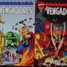 Cómics: LOS VENGADORES BIBLIOTECA MARVEL EXCELSIOR NÚMEROS 1 Y 2 FORUM . Lote 159337770