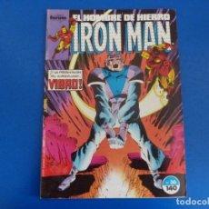 Comics : CÓMIC DE IRON MAN AÑO 1988 Nº 36 CÓMICS FORUM LOTE 13 F. Lote 159474274
