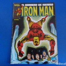 Comics : CÓMIC DE IRON MAN AÑO 1988 Nº 35 CÓMICS FORUM LOTE 13 F. Lote 159474330