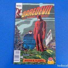 Cómics: CÓMIC DE DAREDEVIL AÑO 1984 Nº 3 DE EDICIONES FORUM LOTE 13 F. Lote 159482986