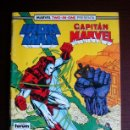 Cómics: IRON MAN VOL. 1 Nº 50 (TWO-IN-ONE CAPITÁN MARVEL) (FORUM) MARVEL. Lote 159518290