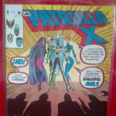 Comics : PATRULLA X 89 PRIMERA EDICIÓN # J. Lote 160006162