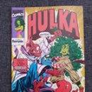 Cómics: COMICS FORUM HULKA N° 13. Lote 160081574