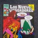 Cómics: COMICS FORUM LOS NUEVOS VENGADORES N° 42. Lote 160095936