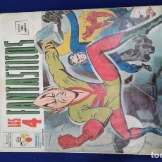 Cómics: LOS CUATRO FANTASTICOS 1974. Lote 160352410