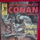 Cómics: LA ESPADA SALVAJE DE CONAN 26 PRIMERA EDICIÓN # O. Lote 160585918