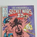 Cómics: MARVEL COMICS - SECRET WARS II 2 Nº 45 FORUM 1986 MATTEL. Lote 160681114