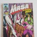 Cómics: MARVEL COMICS - LA MASA VOL. 1 Nº 33 FORUM 1985 THE HULK AVENGERS VENGADORES. Lote 160682654