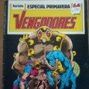Cómics: VENGADORES VOL. 1 1ª EDICION ESPECIAL PRIMAVERA 1989 - FORUM. Lote 160338233