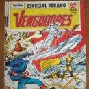 Cómics: VENGADORES VOL. 1 1ª EDICION ESPECIAL VERANO 1989 - FORUM. Lote 160338620