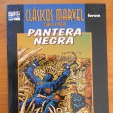 Cómics: PANTERA NEGRA - CLASICOS MARVEL BLANCO Y NEGRO - DON MCGREGOR - FORUM (AJ). Lote 160953766
