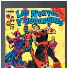 Cómics: LOS NUEVOS VENGADORES Nº 44. Lote 162475854