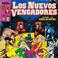 Cómics: LOS NUEVOS VENGADORES Nº 40. Lote 162475954