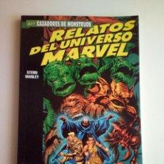 Cómics: RELATOS DEL UNIVERSO MARVEL. Lote 162476022