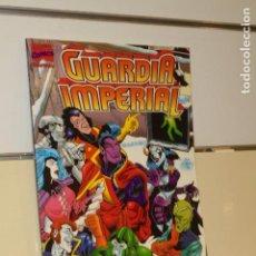 Cómics: GUARDIA IMPERIAL - FORUM - OFERTA. Lote 163441424