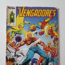 Cómics: FORUM VENGADORES NÚMERO 10. Lote 162657374