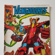 Cómics: FORUM VENGADORES NÚMERO 18. Lote 162657402