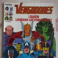Cómics: FORUM - VENGADORES VOL.1 NUM. 73. Lote 162684450