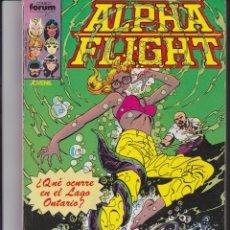 Cómics: ALPHA FLIGHT RETAPADOS. NÚMEROS 11 AL 15. Lote 162800566