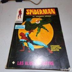 Cómics: SPIDERMAN LAS ALAS DEL BUITRE NUMERO 19. Lote 163963194