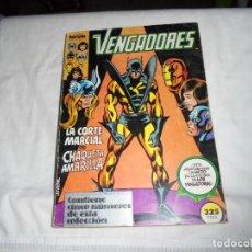 Cómics: LOS VENGADORES RETAPADO DEL 26 AL 30.FORUM. Lote 164288750