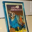 Cómics: LIBRO0 GRANDES SAGAS MARVEL LOS 4 FANTASTICOS ULTIMO ASALTO - FORUM - . Lote 165997016